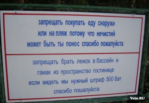 Перевод с хз какого :)
